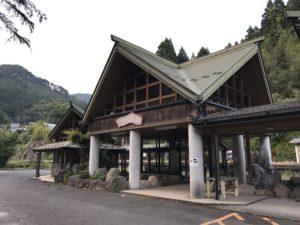 JR筑前岩屋駅 日田彦山線